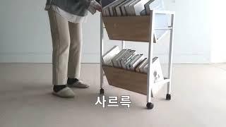 이동식보조책상서랍MDD2 무빙영상