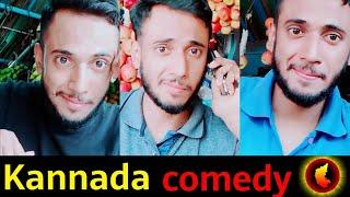 Kannada dubsmash / kannada dialogues / Kannada comedy