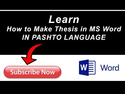 How to make Thesis in Ms Word | Pashto Language 2017