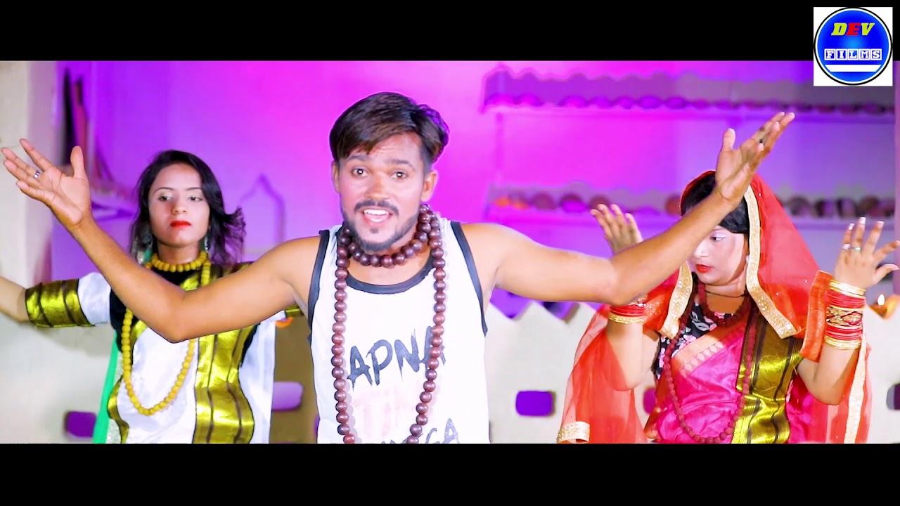 Nahi  Aa   Sakta  Bhole. new bhole Baba song  Shiv Shankar Bholenath