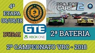 2ª Bateria da 4ª Etapa do 2º Campeonato VRC 2018 - GTE