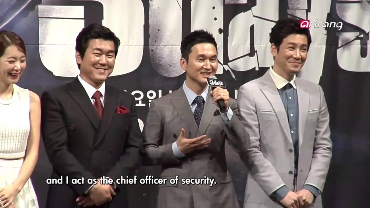 Showbiz Korea - PRESS CONFERENCE OF THE DRAMA
