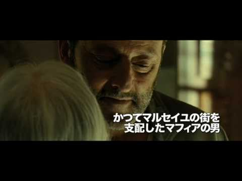 映画『バレッツ』予告編