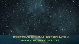 Hazrat Usman Ghani (R.A) Emotional bayan by - [Maulana Tariq Jamee D.B]
