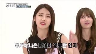 160615 Weekly Idol 주간아이돌 - DIA (다이아) Ki Hee Hyun (기희현 ) Opening Rap Intro