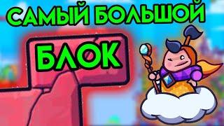Tricky Towers | Самый большой блок | Упоротые игры