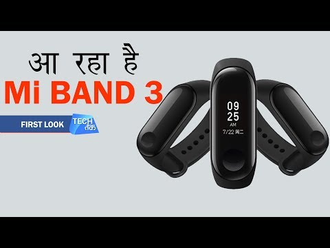 ced204932c19 Xiaomi Mi Band 3 in India - Cash on Delivery   10 Discount - First Time in  India