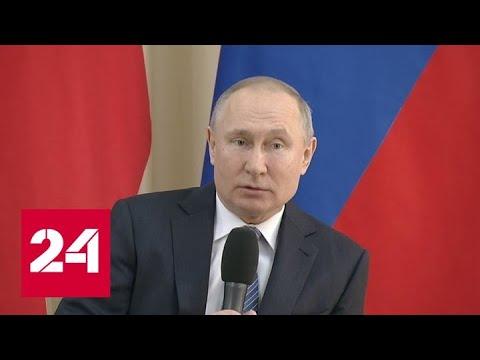 """Путин: здоровье граждан превыше всего, но если экономика """"ляжет"""", то все будет бесполезно"""