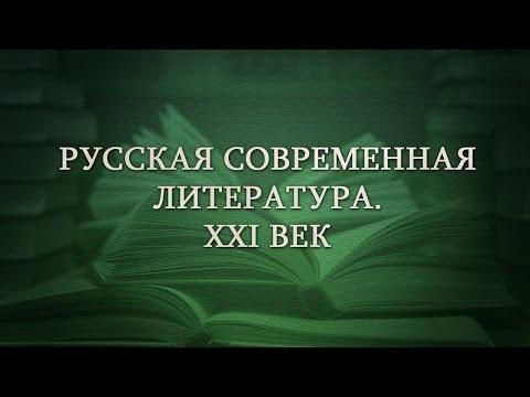 Книги по русской литературе