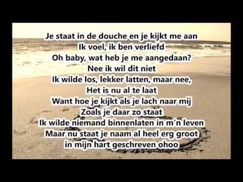 Anouk - Dominique Lyrics