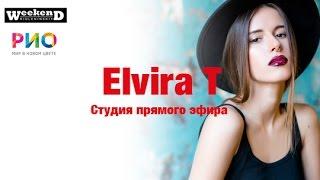 Elvira T рассказала про свой фильм!