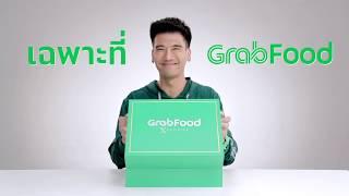 ผลงานโฆษณาครั้งแรก | PEACH EAT LAEK