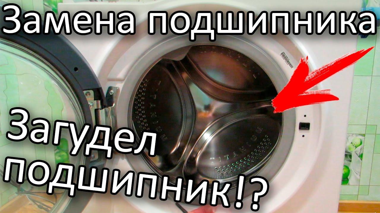 Сервисный тест стиральной машины LG с прямым приводом - YouTube