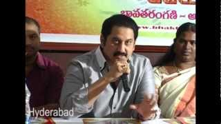 South Indian Actor Suman launches Bhakti Radio Online Portal  at Country Club Hyderabad