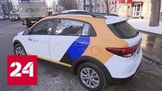 Каршеринг в Москве побил новый рекорд - Россия 24<