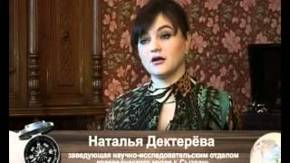 МОЙ КРАЙ - 16 выпуск - Сызранские купцы