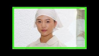 清原果耶『産婦人科には、出産などおめでたいイメージしかなかった』初...