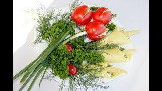 Подарок на 8 Марта - Закуска «Букет». #Закуска#Украшение блюд Домашний ресторан®