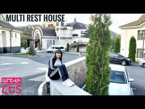 Vlog. HOTEL MULTI REST HOUSE .Իմ հանգիստը ։