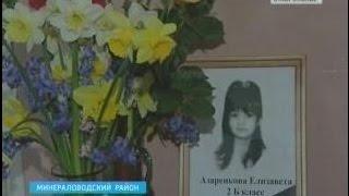 Дело о мучительной смерти школьницы рассмотрел суд