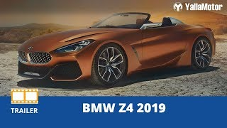 2019 BMW Z4 challenges proving grounds in France | YallaMotor.com