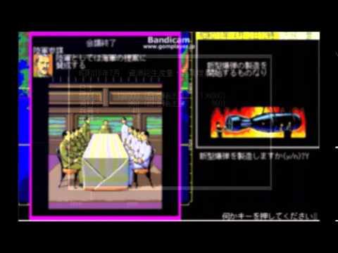 提督の決断Ⅲタンスから出てきたw懐かしさからプレイしてみると日本... - Yahoo!知恵袋