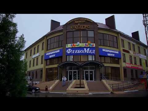 Высококвалифицированные врачи из Ростова принимают пациентов в Волгодонске