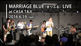 MARRIAGE BLUE(まりぶる)facebookページ https://www.facebook.com/ma...