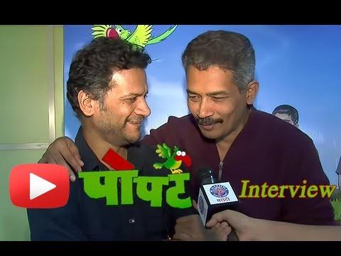 Upcoming Marathi Movie Popat - Cast...