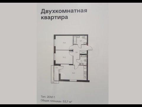 ПИК показывает 2-х комнатную квартиру в Орандж Парк (Котельники)