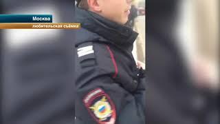 Полицейский прогулялся по центру Москвы с автоматом, направленным на людей