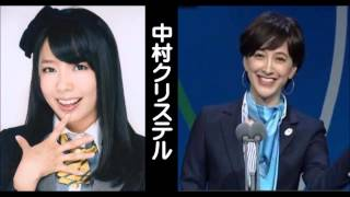 AKB48の中村麻里子が滝川クリステルのモノマネをしてます。 2014.4.3 AK...