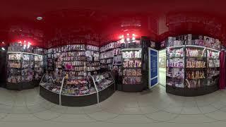 Интим магазин Ты и Я