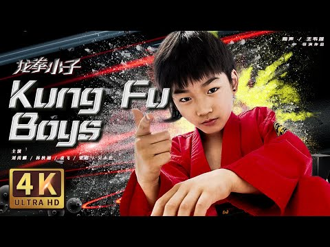 kung fu boys full movie | lin qiunan full movie | kungfu boy - 中国电影频道 CHINA MOVIE OFFICIAL CHANNEL