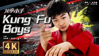 kung fu boys full movie | lin qiunan full movie | kungfu boy