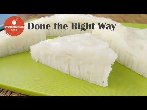 How to make steamed rice cake recipe