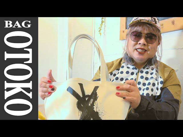 【初公開】音子のカバンの中身を紹介します/what's in my bag?【バッグの中身】
