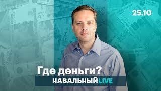 Так ли растут зарплаты, как говорит Путин