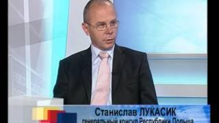 видео Получить визу во Владимире
