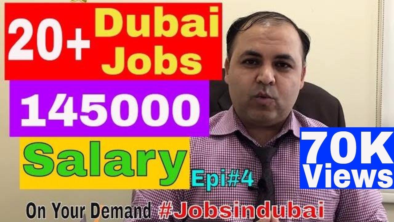 145000 Rs Salary Dubai Jobs || 20 Plus Open Vacancies || Jobs in Dubai