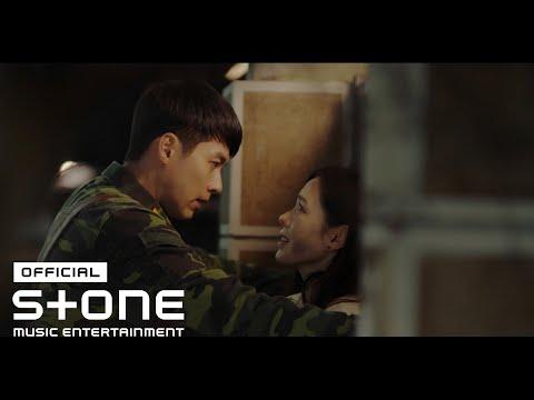 [사랑의 불시착 OST Part 1] 10cm - 우연인 듯 운명 (But It's Destiny) MV
