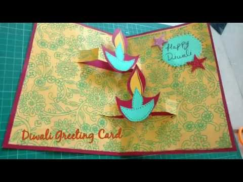 Paper diwali greeting cards are passe worldnews diy diwali greeting card making idea diwali popup card how to craftlas m4hsunfo