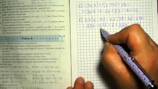 Задача 73 (193), Алгебра, 7 клас, Кравчук 2014