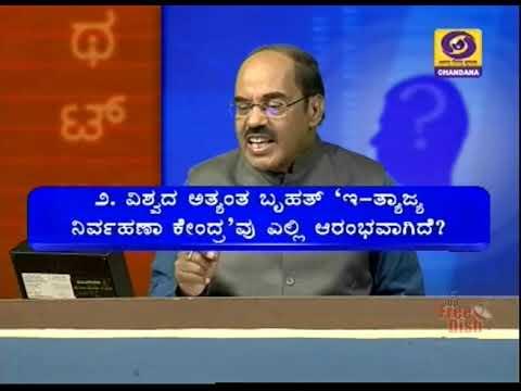 Thatt Anta Heli | Kannada Quiz Show | 06-05-2019 | DD Chandana