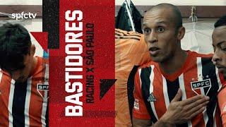 BASTIDORES: RACING 0x0 SÃO PAULO   SPFCTV