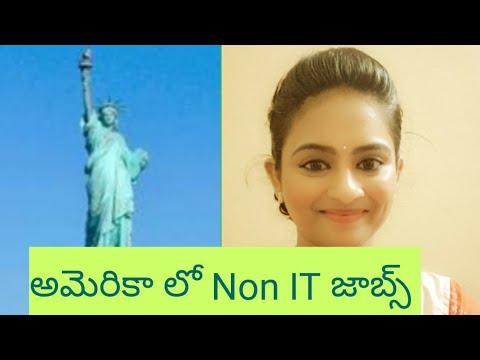 #Non IT Jobs in USA||Jobs in USA|| Jobs in America||Sasikalatv||SKTV||Telugu Vlogs