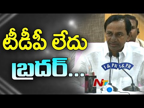 CM KCR About Present Situation of TDP Party in Telangana || Press Meet || NTV