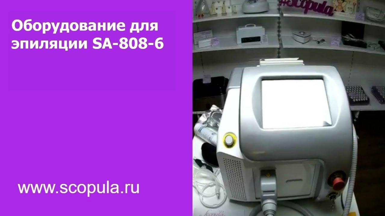 В нашем интернет-магазине можно купить аппараты для лазерной эпиляции с доставкой по киеву. Заказать недорогие аппараты для удаления волос.