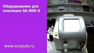 видео Преимущества эпиляции на диодном лазерном аппарате