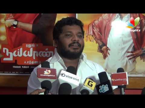 Sargunam clarifies on Nazriya's allegation | Files Complaint | Inikka Inikka Song Naiyaandi